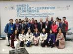 病理科部分成员参加第九届全国病理年会情况