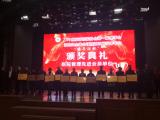 重庆大学附属肿瘤医院荣获重庆市医院协会表彰