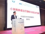 重庆市医学会肿瘤学专业委员会2019年学术年会会场亮点系列报道2