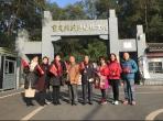 重庆大学附属肿瘤医院组织离退休老干部参观重庆抗战遗址博物馆