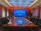 重庆大学附属肿瘤医院召开理论学习中心组(扩大)学习研讨会