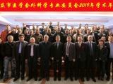 重庆市医学会外科学专委会2019年学术年会在重庆大学附属肿瘤医院顺利召开