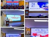 重庆大学附属肿瘤医院开展2019年职工小家复查验收暨职工小家培训