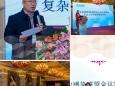 """""""第三期中国腹腔重症协作组SAP培训班""""——重庆站圆满召开"""