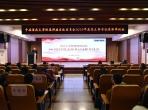 公海彩船开展2019年度党支部书记述职评议