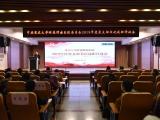 重庆大学附属肿瘤医院开展2019年度党支部书记述职评议