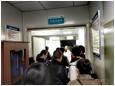 沙坪坝区科技局、卫健委领导一行来我院肿瘤生物样本库参观指导工作
