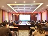 重庆大学附属肿瘤医院召开2020年新春座谈会