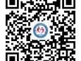 重庆大学附属肿瘤医院内分泌肾病内科门诊预约流程