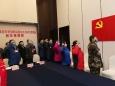 建党100周年——这是我的入党故事丨重庆大学附属肿瘤医院重症医学科李蕊:防护匮乏的战疫一线,主动站出来的党员坚定了我的信念