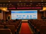 重庆大学附属肿瘤医院组织召开2020年国家、重庆市自然科学基金项目形式自查培训会