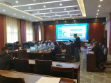 重庆大学附属肿瘤医院召开医院信息工作领导小组会议