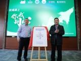 重庆市第26届全国肿瘤防治宣传周正式启动