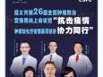 缓和医疗科第26个全国肿瘤防治宣传周系列公益活动