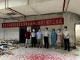 重庆大学附属肿瘤医院消毒供应中心改造工程正式开工!