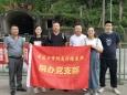 """院办党支部组织参观涪陵""""816""""地下核工程国防教育基地"""
