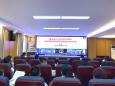 2020年度重庆城市癌症早诊早治项目江津项目点技术培训会