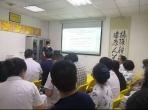 胃肠中心党支部集体组织学习《医疗纠纷预防和处理条例》