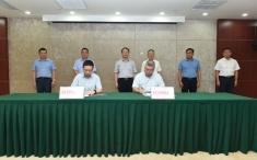公海彩船与梁平区人民政府签署协议,合作共建梁平区肿瘤医院