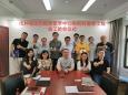 重庆大学附属肿瘤医院精准医疗中心细胞制备室通过竣工验收