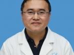 重庆市首家肿瘤新药临床试验门诊正式开诊