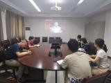 科教党支部集体学习《与祖国共成长》党课课程