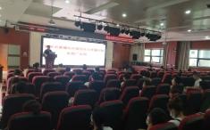 公海彩船肿瘤内科赴彭水县人民医院 落实重庆市适宜卫生技术推广项目