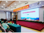 学章程明职责 ——重庆市癌症康复会举行2020年骨干培训