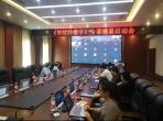 《智能肿瘤学》专著编纂启动会在重庆大学附属肿瘤医院召开