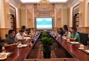 我院專家參加2020年重慶市衛生適宜技術推廣項目評審會