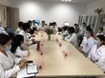医学工程部和中医肿瘤科联合召开创建国家中医肿瘤区域中心讨论会