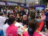 重庆大学附属肿瘤医院开展2020年全国科普日系列科普活动