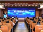 重慶大學附屬腫瘤醫院舉行科研能力提升工程啟動儀式暨2020年科研培訓開班典禮