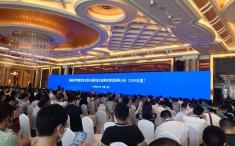 重慶大學附屬腫瘤醫院通過國家醫療健康信息互聯互通標準化成熟度四級甲等測評