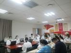 腫瘤內科黨支部組織學習《中國共產黨黨內監督條例》