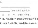 重慶大學附屬腫瘤醫院科學城院區概念設計方案征集公告