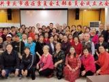 中共重慶市癌癥康復會支部成立大會成功召開