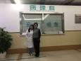 北京大学第一医院熊焰主任走访病理科