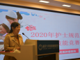 重庆大学附属肿瘤医院2020年护士规范化培训技能竞赛成功举办