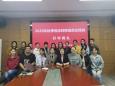 重庆大学附属肿瘤医院举办临床药师规范化培训基地2020年秋季开学典礼