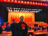 熱烈祝賀重慶大學附屬腫瘤醫院羅玲榮獲重慶市抗擊新冠肺炎疫情先進個人、重慶市優秀共產黨員稱號,蘭花榮獲重慶市抗擊新冠肺炎疫情先進個人稱號