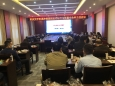 重庆大学附属肿瘤医院召开医疗运行与质量安全会议