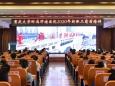 踏上新征程  实现新作为 ——重庆大学附属肿瘤医院2020年新职工岗前培训圆满完成