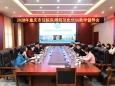 我院接受2020年重庆市住院医师规范化培训督导检查