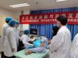 我院超声医学科专家赴江津区中心医院开展技术推广
