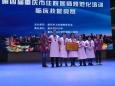 重庆大学附属肿瘤医院在第四届重庆市住培技能竞赛中荣获三等奖