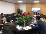 编辑出版中心党支部组织学习党的十九届五中全会精神