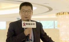 【肿瘤资讯】徐波教授:明确发展目标,积极谋划智能肿瘤学学科发展