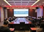 重庆大学附属肿瘤医院召开2021年度国家自然科学基金项目申报推进会