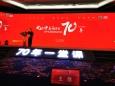 北京中医药学会建会70年暨中医药传承论坛今日在北京举行 王维主任受邀为大会授课